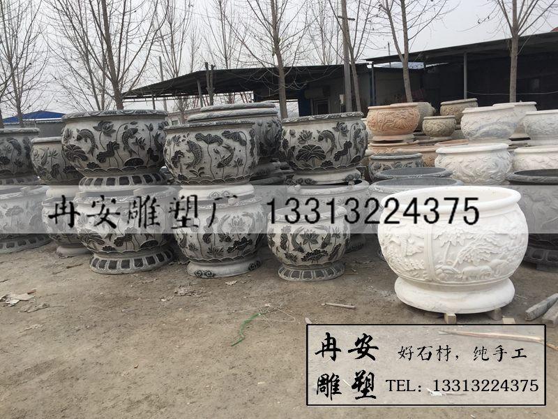荷花石缸 石雕鱼缸 雕刻石头鱼缸 石头养鱼缸 汉白玉石缸