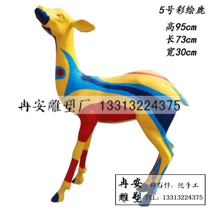 彩绘鹿雕塑 玻璃钢小鹿 玻璃钢彩绘雕塑图片 景观玻璃钢价