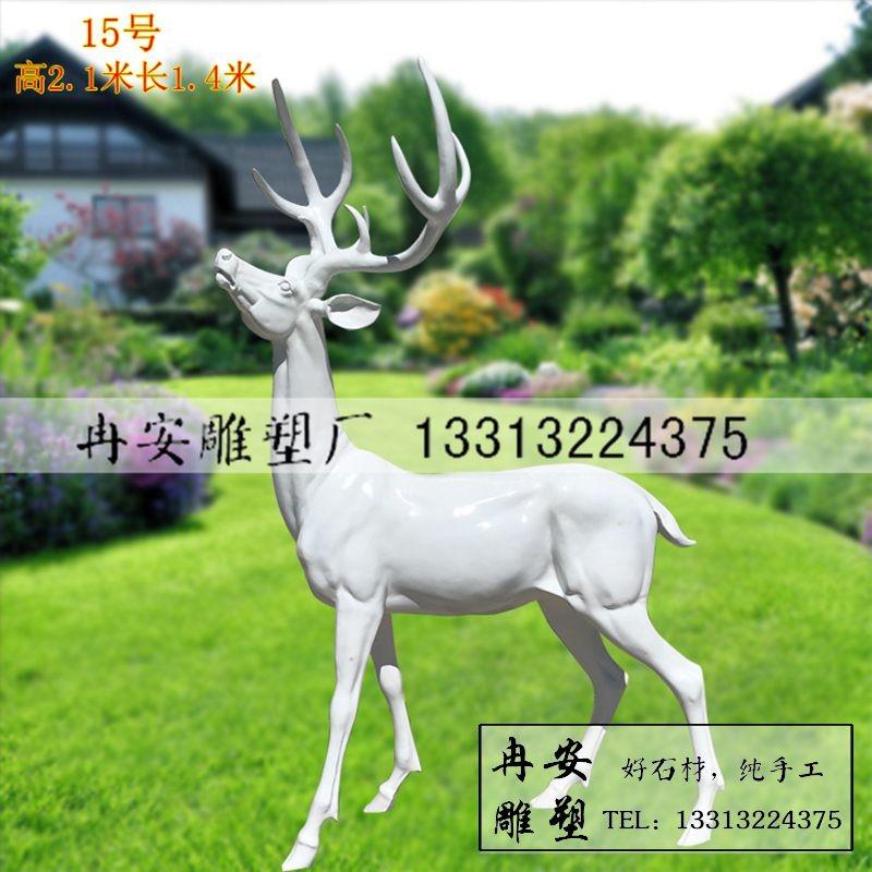 白色的小鹿景观玻璃钢雕塑 白鹿树脂雕塑 鹿雕塑图片
