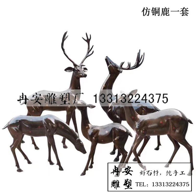 玻璃钢仿铜鹿雕塑 玻璃钢鹿摆件 玻璃钢现货鹿图片