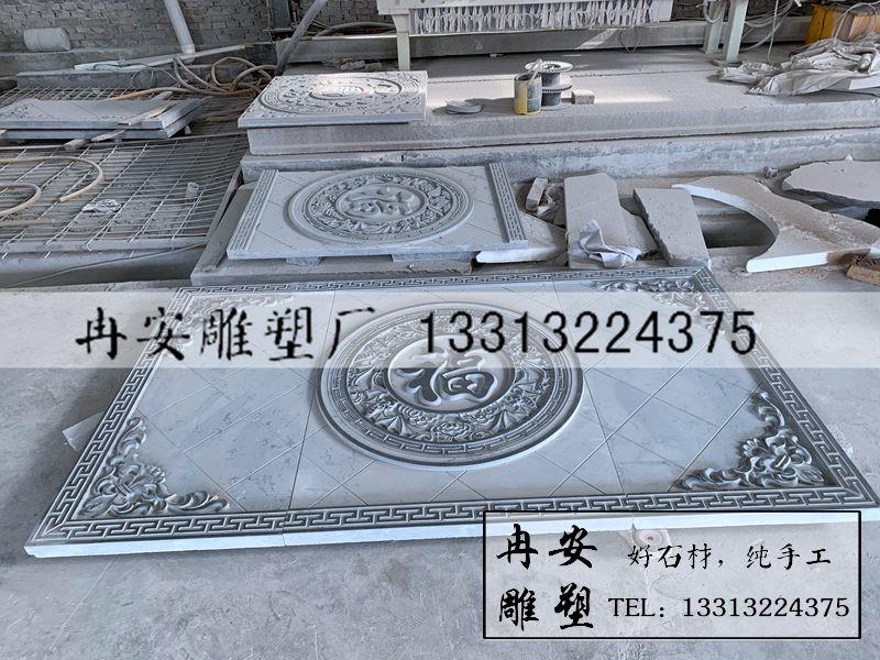 青石福字浮雕 壁画浮雕 墙壁浮雕画 青石壁画图片 价格