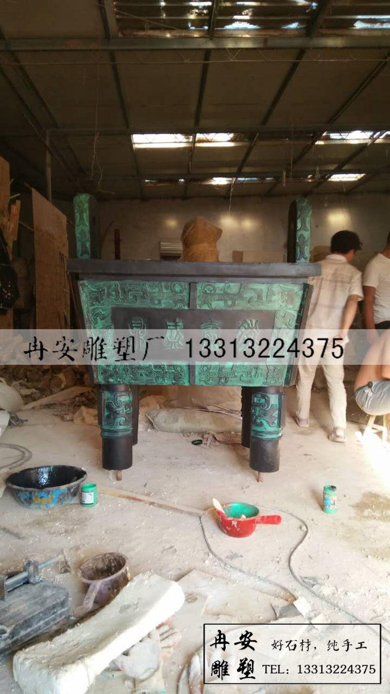 四方青铜鼎雕塑 铸铜鼎雕塑 国泰民安鼎雕塑 铜鼎雕塑图片