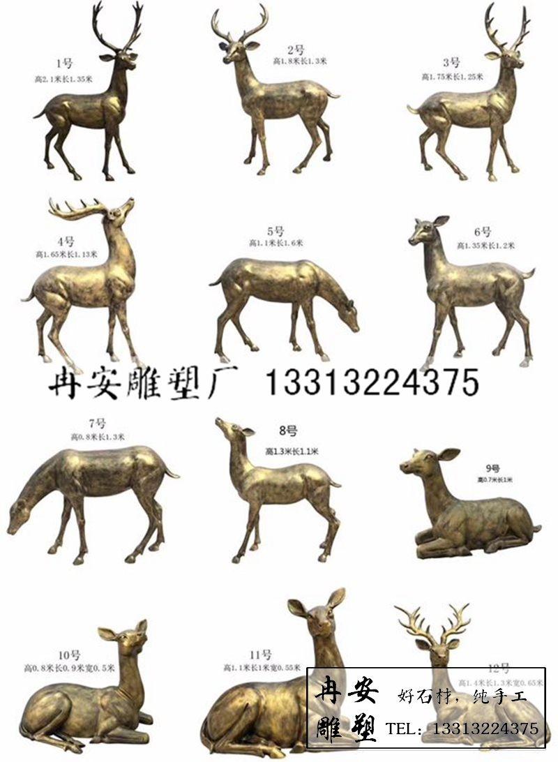 玻璃钢现货鹿雕塑 玻璃钢现货小鹿 仿铜鹿雕塑玻璃钢雕塑