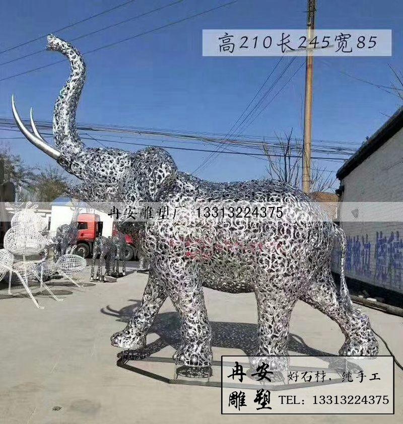 不锈钢大象雕塑 镂空金属大象雕塑 铁艺的大象雕塑