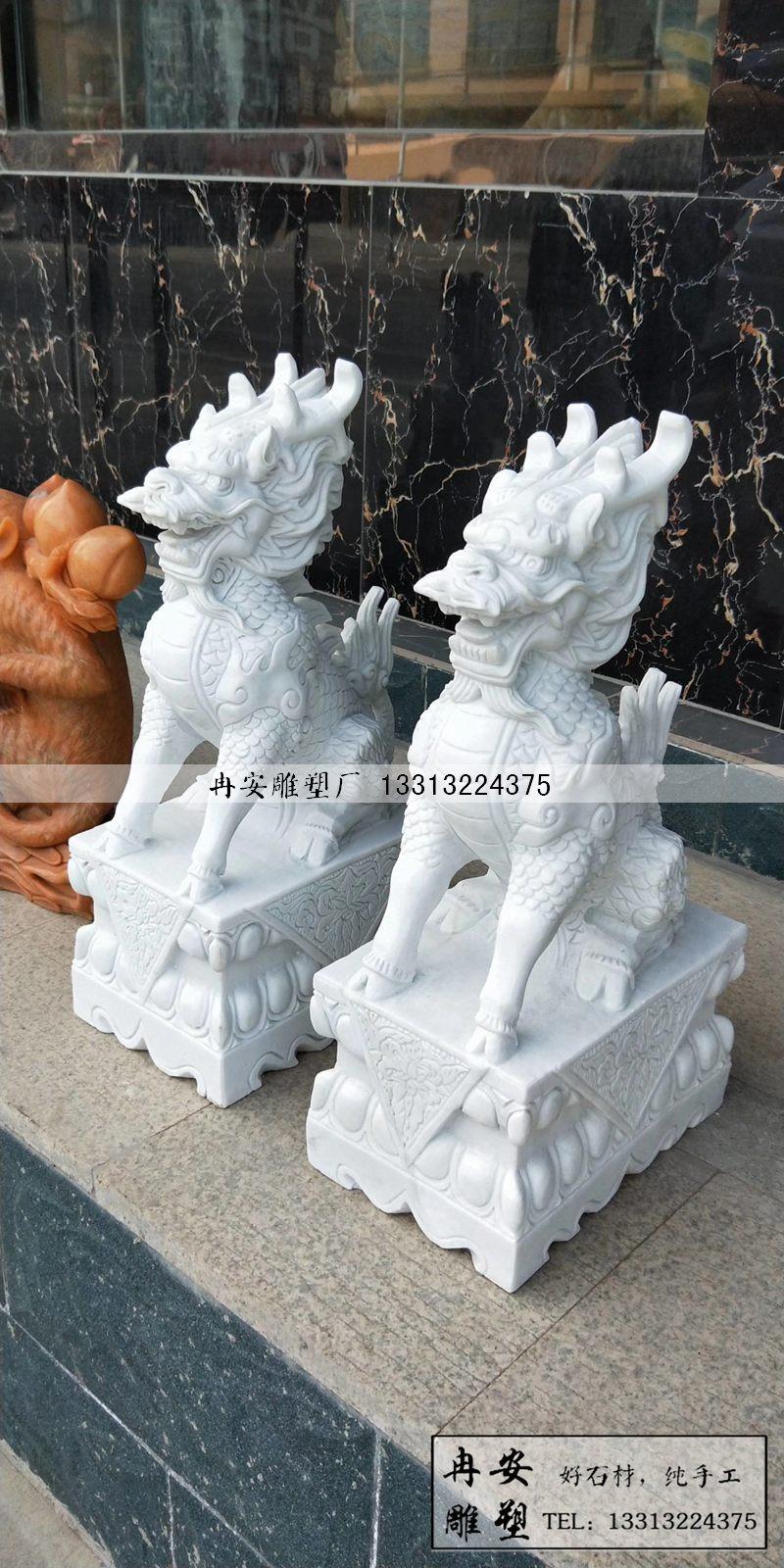 汉白玉石雕麒麟雕塑 雕刻小麒麟 镇宅麒麟风水麒麟