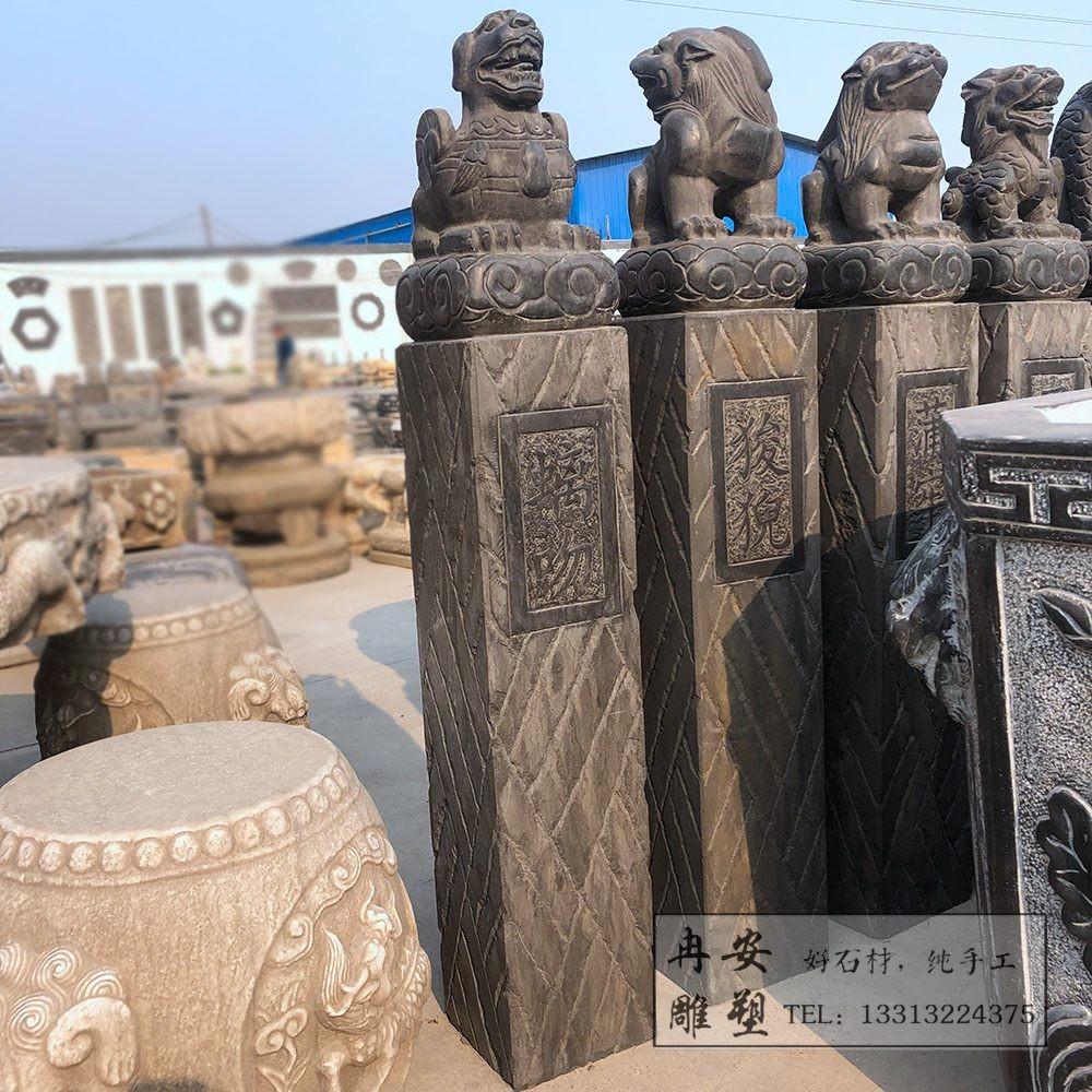 石雕拴马桩图片 青石九龙子拴马桩 雕刻仿古拴马桩庭院摆件